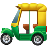 Auto Rickshaw Emoji on Apple macOS and iOS iPhones
