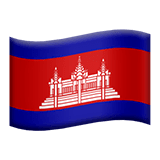 Flag: Cambodia Emoji on Apple macOS and iOS iPhones