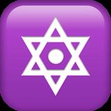 Étoile à 6 branches et point au milieu sur Apple macOS et iOS iPhones