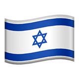 Bandera de Israel en Apple macOS y iOS iPhones