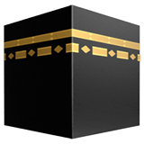 Kaaba Emoji on Apple macOS and iOS iPhones