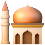 Mosque Emoji on Apple macOS and iOS iPhones