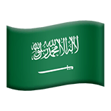 Flag: Saudi Arabia Emoji on Apple macOS and iOS iPhones