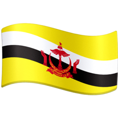 Bandeira do Brunei Emoji Facebook
