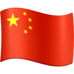 Flag: China Emoji on Facebook