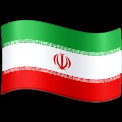 Flag: Iran Emoji on Facebook