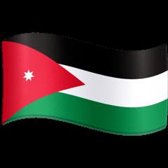 Bandiera della Giordania Emoji Facebook