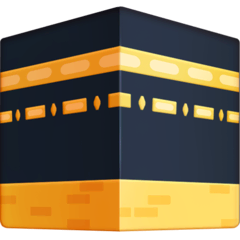 Kaaba Emoji on Facebook