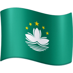 Flag Macao Sar China Emoji Meaning Copy Paste
