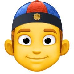 Person With Skullcap Emoji on Facebook