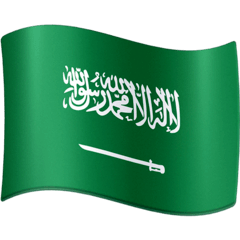 Flag: Saudi Arabia Emoji on Facebook