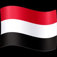 Bandiera dello Yemen Emoji Facebook