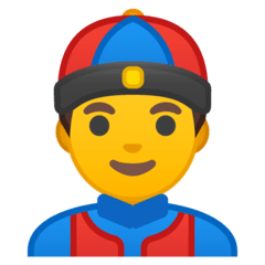 Person With Skullcap Emoji on Google Android and Chromebooks