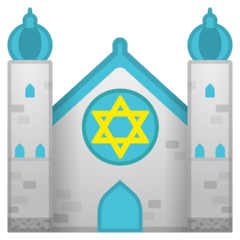 Synagogue Emoji on Google Android and Chromebooks