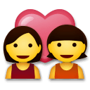 Couple With Heart: Woman, Woman Emoji on LG Phones