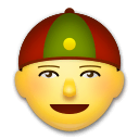 Person With Skullcap Emoji on LG Phones
