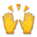 Raising Hands Emoji on LG Phones