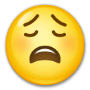 Weary Face Emoji on LG Phones