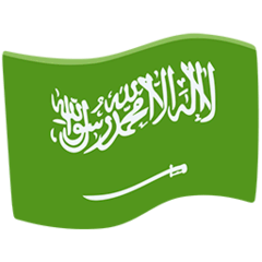 Flag: Saudi Arabia Emoji in Messenger