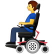 Man In Motorized Wheelchair Emoji on Samsung Phones