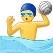 Man Playing Water Polo Emoji on Samsung Phones