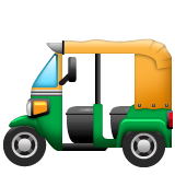 Auto Rickshaw Emoji on WhatsApp