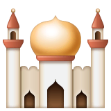 Mosque Emoji on WhatsApp