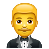 Persona In Smoking Emoji WhatsApp