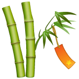 Tanabata Tree Emoji on WhatsApp